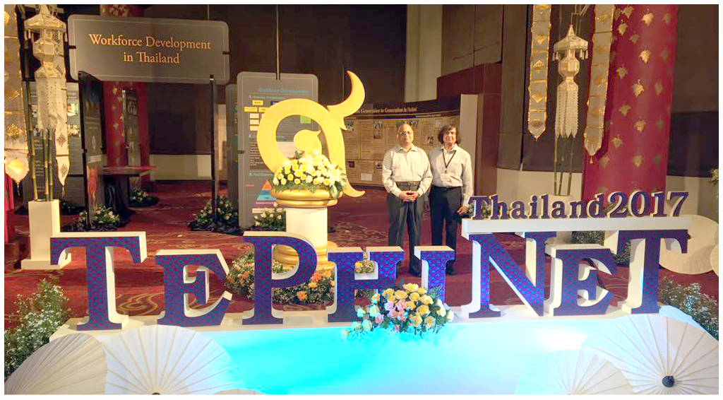 5 NCDC officials attending 9th TEPHINET Global Scientific Conference